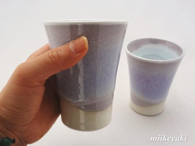均窯フリーカップ