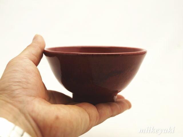 辰砂湯のみ