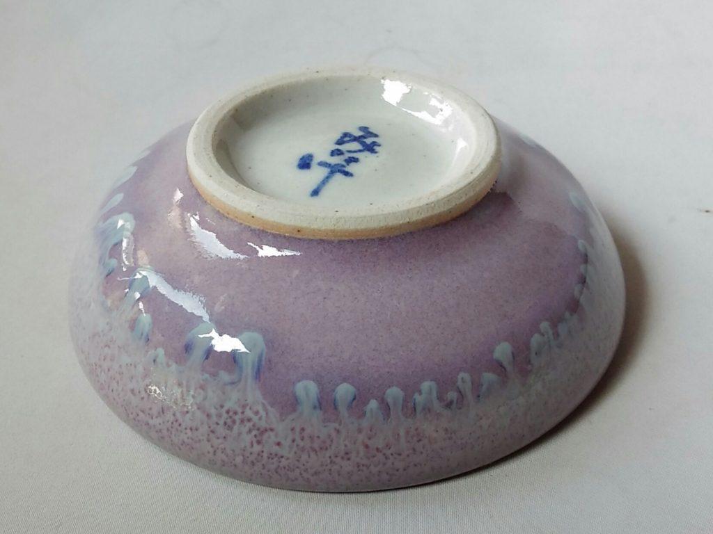 三池焼均窯釉小鉢の外見