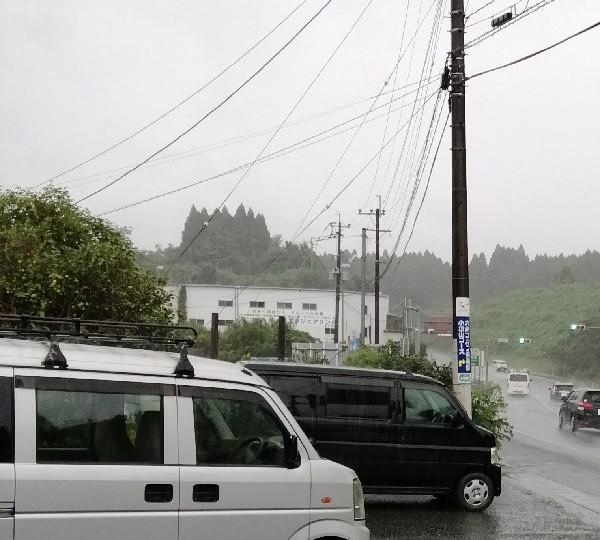 南関町は大雨です。