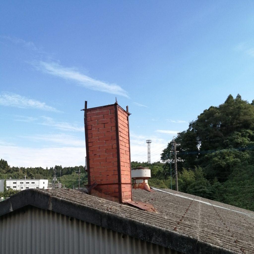 煙突を修理しました。