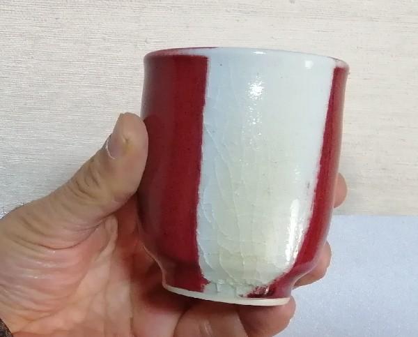 辰砂釉窯変湯呑みです。
