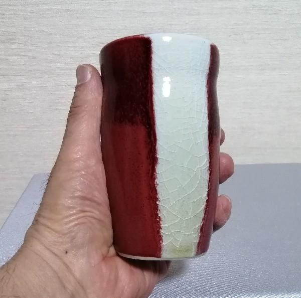 辰砂釉窯変カップ