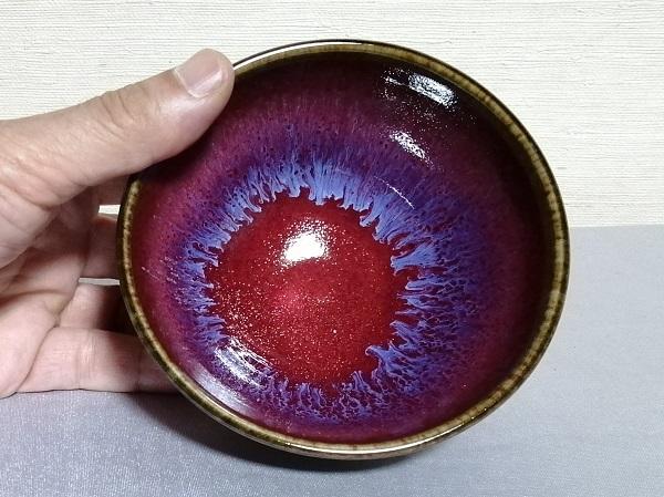 辰砂天目釉飯碗小です。