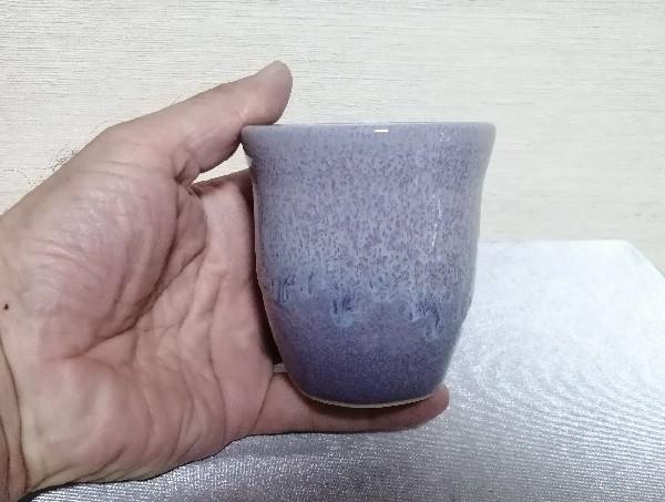 均窯釉フリーカップ