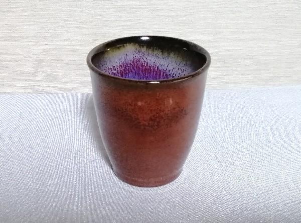 鉄赤辰砂流し釉カップ