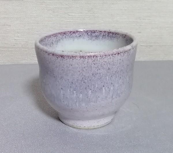 マット辰砂釉湯呑み